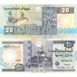 1_egypt-2011-20-pounds.jpg