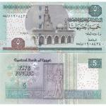 1_egypt-5-pounds-2004-2008-p6.jpg