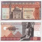 1_egyptp46-10pounds-1978.jpg
