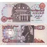 1_egyptp51-10pounds-1994.jpg