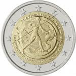 1_greece-2010-2-euro-marathon.jpg