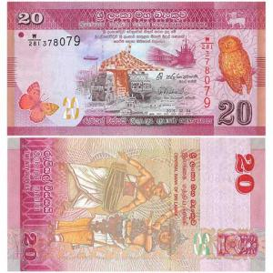 20 Rupees 2015 Srí Lanka Click to view the picture detail.