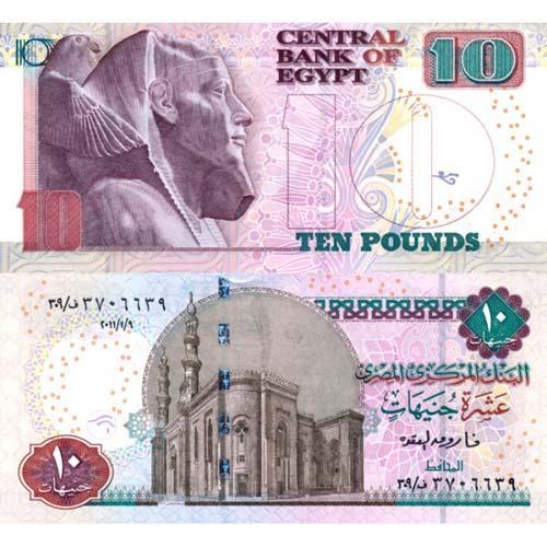 8d0a7ac4f94a4 Bankovky – notafilia: Afrika | nunofi.sk