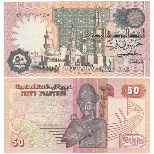 199dc69b78f75 50 Piastres 1981-1983 Egypt Kliknutím zobrazíte detail obrázku.